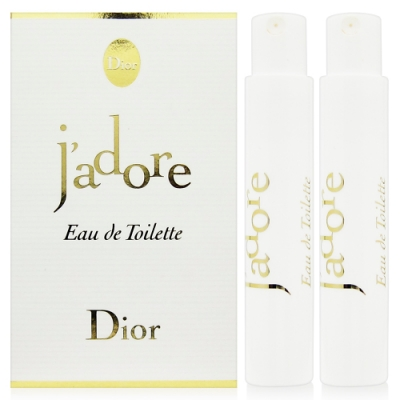 【Dior 迪奧】jadore 真我宣言 女性淡香水 針管 1ml*2入