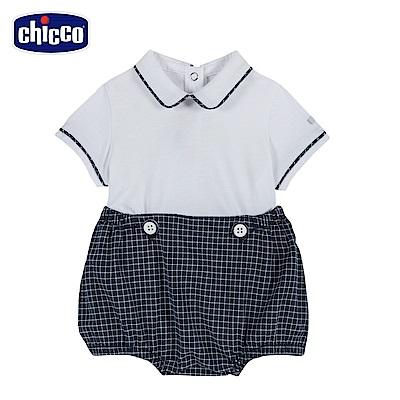 chicco-玩具車-可拆式短袖兔裝