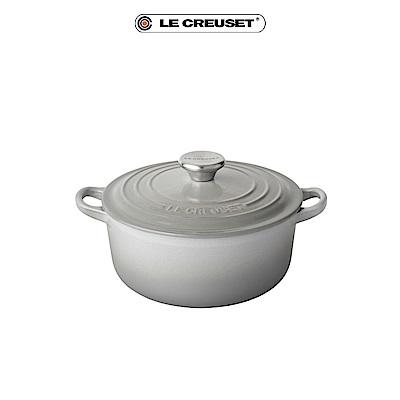 LE CREUSET 琺瑯鑄鐵圓鍋16cm-迷霧灰-鋼頭