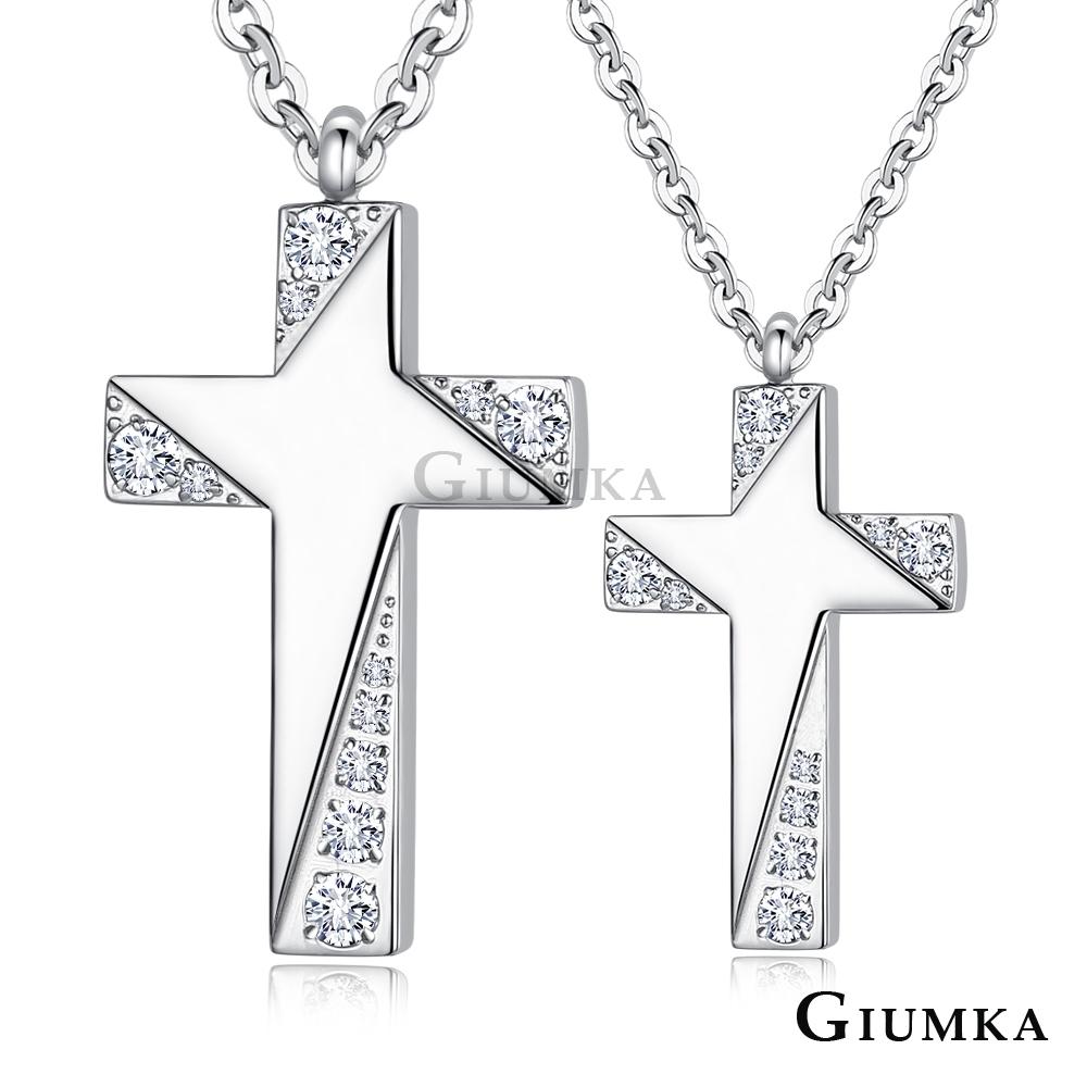 GIUMKA情侶對鍊 簡約十字架白鋼情人項鍊 銀色男鍊+銀色女鍊 一對價格