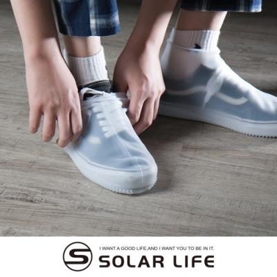 索樂生活 彈力矽膠防水鞋套L/防滑加厚款 雨鞋套