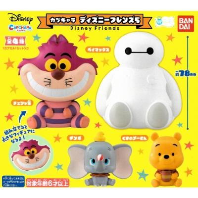 小套3款 日本正版 迪士尼朋友 造型轉蛋 P5 扭蛋 轉蛋 環保蛋殼 柴郡貓 小飛象 467199