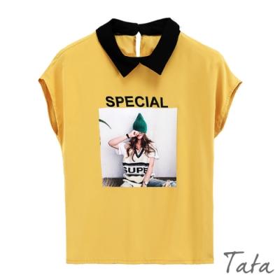 寬鬆襯衫領印花雪紡上衣 共三色 TATA-(S~XL)