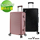 RAIN DEER 時尚巴黎25+29吋PC+ABS鋁框行李箱(多色任選)