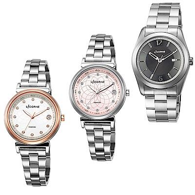 LICORNE 力抗熱賣款 真鑽手錶-三款任選