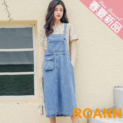 拼接多口袋牛仔吊帶裙 (藍色)-ROANN