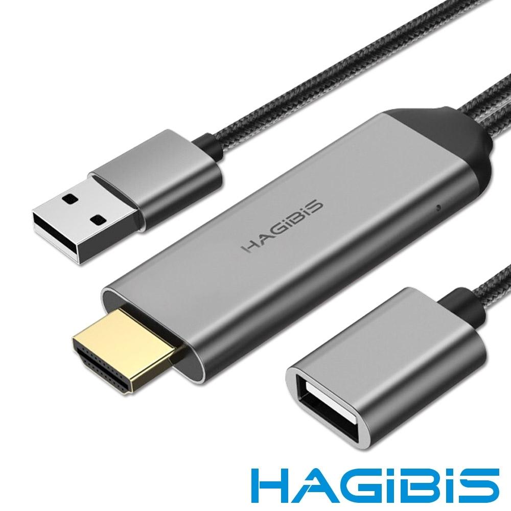 HAGiBiS海備思 全新第六代Apple/Android通用高畫質MHL影音傳輸線