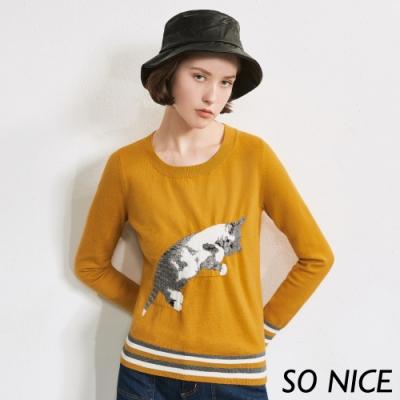 SO NICE童趣小貓織紋針織上衣