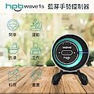 HPB Wave1S 藍芽手勢控制器