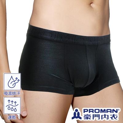PROMAN豪門 運動型速乾氣網纖維合身四角褲-單件-黑