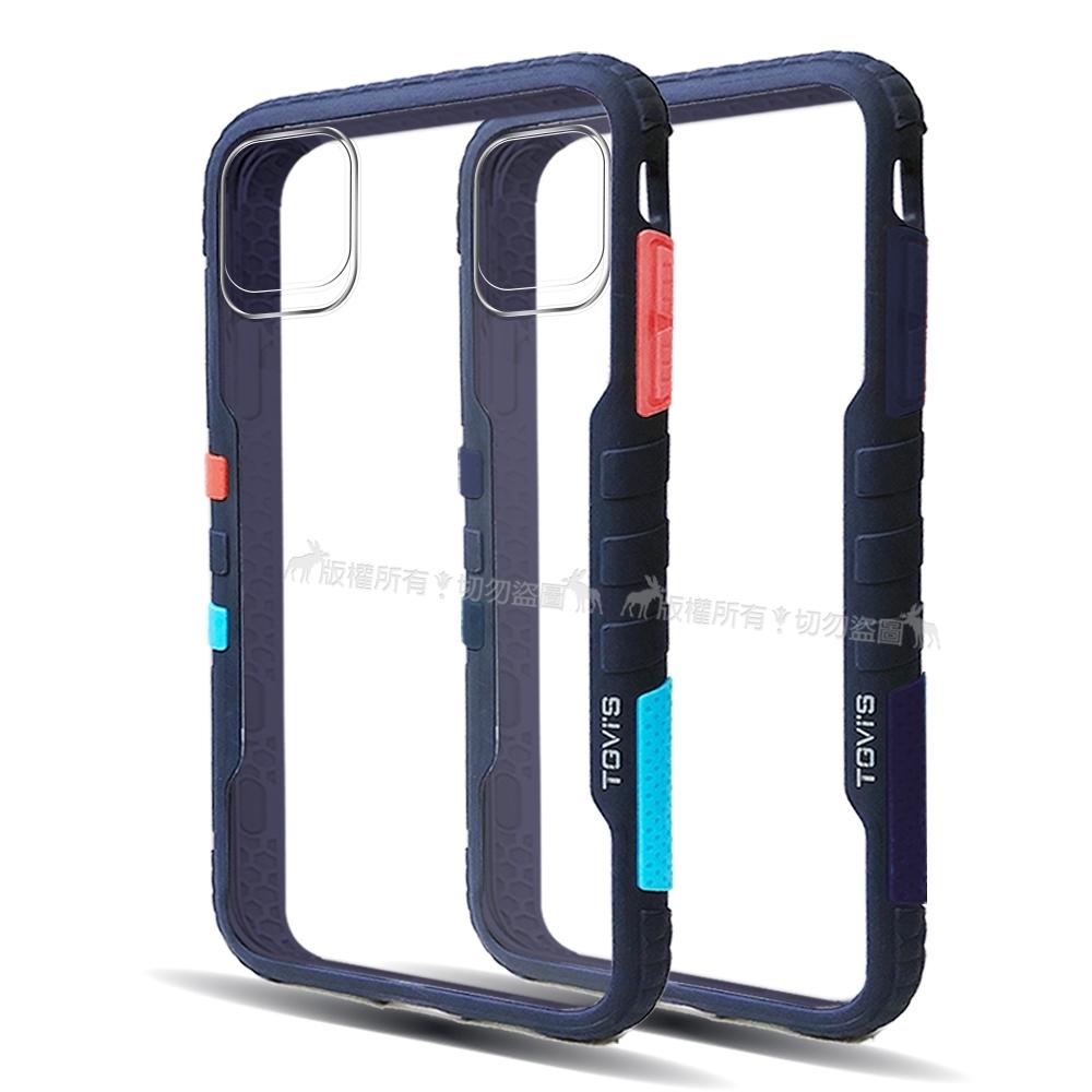 TGVi'S 極勁2代 iPhone 11 個性撞色防摔手機殼 保護殼 (午夜藍)
