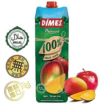 Dimes地美 100%芒果綜合果汁(1000ml)