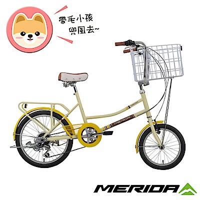 《MERIDA》美利達 博美 低跨點代步車/買菜車/寵物車
