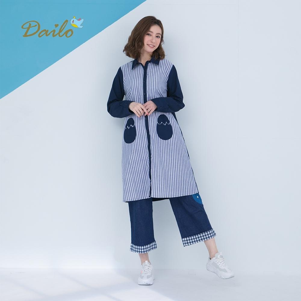 【Dailo】恐龍蛋造型長版襯衫-洋裝(藍色/版型適中)