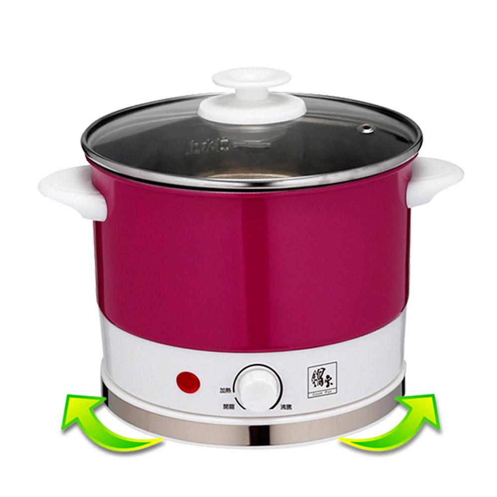 鍋寶 炫彩多功能美食快煮壺/美食鍋(BF-150-D)#304不銹鋼內鍋