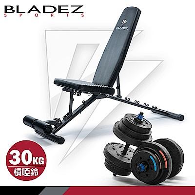 獨家限定【BLADEZ】BW13-3.0重訓椅+BD1-30KG槓鈴啞鈴兩用組