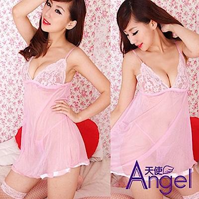 Angel天使 性感蕾絲情趣內衣女露背馬甲睡衣短裙 BP130