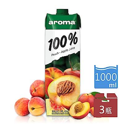 699免運土耳其AROMA水蜜桃蘋果汁3瓶1000mlx3