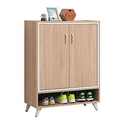 文創集 貝莉現代2.7尺木紋二門鞋櫃/玄關櫃-80x40x110cm免組