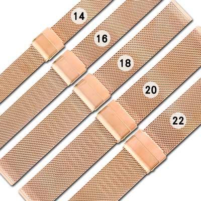 Watchband / DW代用 各品牌通用 附工具 米蘭編織不鏽鋼錶帶 玫瑰金