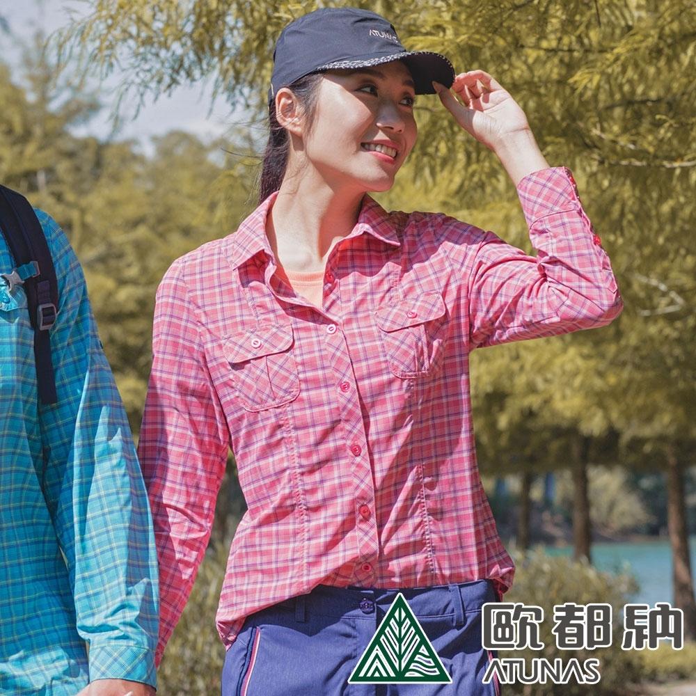 【ATUNAS 歐都納】女款防蚊抗UV格紋彈性長短袖襯衫A-S1807W桃紅格