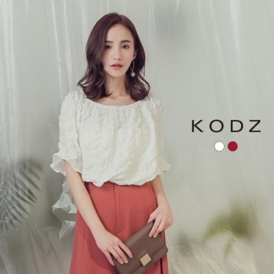 東京著衣-KODZ 法式性感素色褶壓紋平口圓領上衣-S.M(共二色)