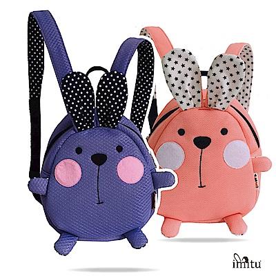 imitu 米圖 兔兔造型後背包(1~4歲適用)