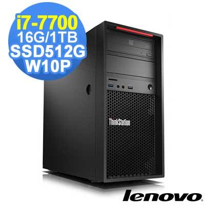 Lenovo P320 i7-7700/16G/1TB+512G/W10P