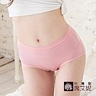 席艾妮SHIANEY 台灣製造(5件組)中大尺碼天絲棉生理內褲 竹炭纖維防水褲底