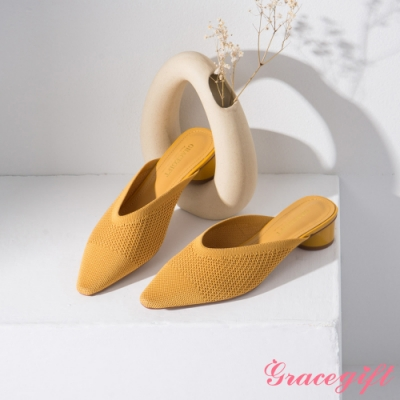 Grace gift-織面V口平底穆勒鞋 黃