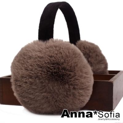 【滿688打75折】AnnaSofia 超柔仿兔毛可摺疊 仿皮草保暖耳罩(咖駝系)