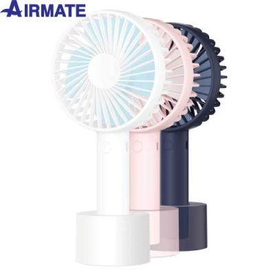 [時時樂限定]AIRMATE艾美特 3段速USB手持迷你靜音電風扇