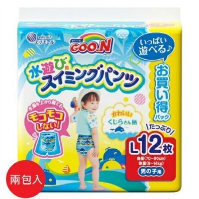 日本【大王】Goon 兒童游泳戲水用 尿褲L號12張入#男生用--兩包裝