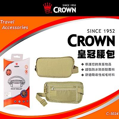 CROWN 皇冠 防盜貼身腰包 護照錢包鑰匙收納 米色