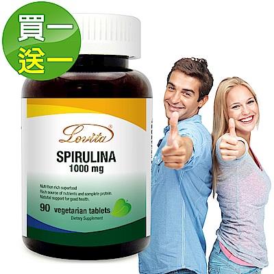 買一送一 Lovita愛維他-藍綠藻1000mg 90錠/瓶