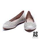 低跟鞋 AS 高雅細緻幾何冲孔羊皮低跟鞋-米