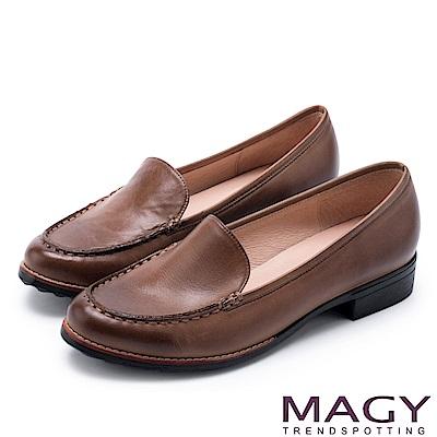 MAGY 經典復古雅痞 簡約素雅真皮樂福鞋-棕色