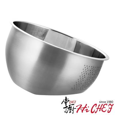 掌廚 HiCHEF 304不鏽鋼 瀝水洗米盆(洗米器)