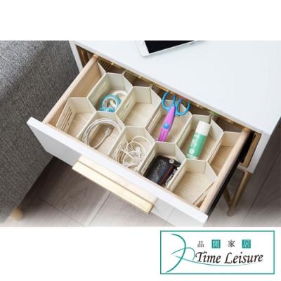 Time Leisure 居家外宿蜂窩隔板設計內衣褲襪DIY收納盒