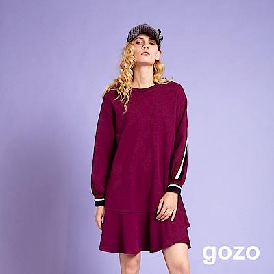 gozo 運動風條紋層次裙襬棉質洋裝(紫紅)