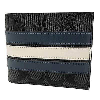 COACH 男款8卡對折短夾附活動式證件夾禮盒(C LOGO-黑灰/藍白橫紋)