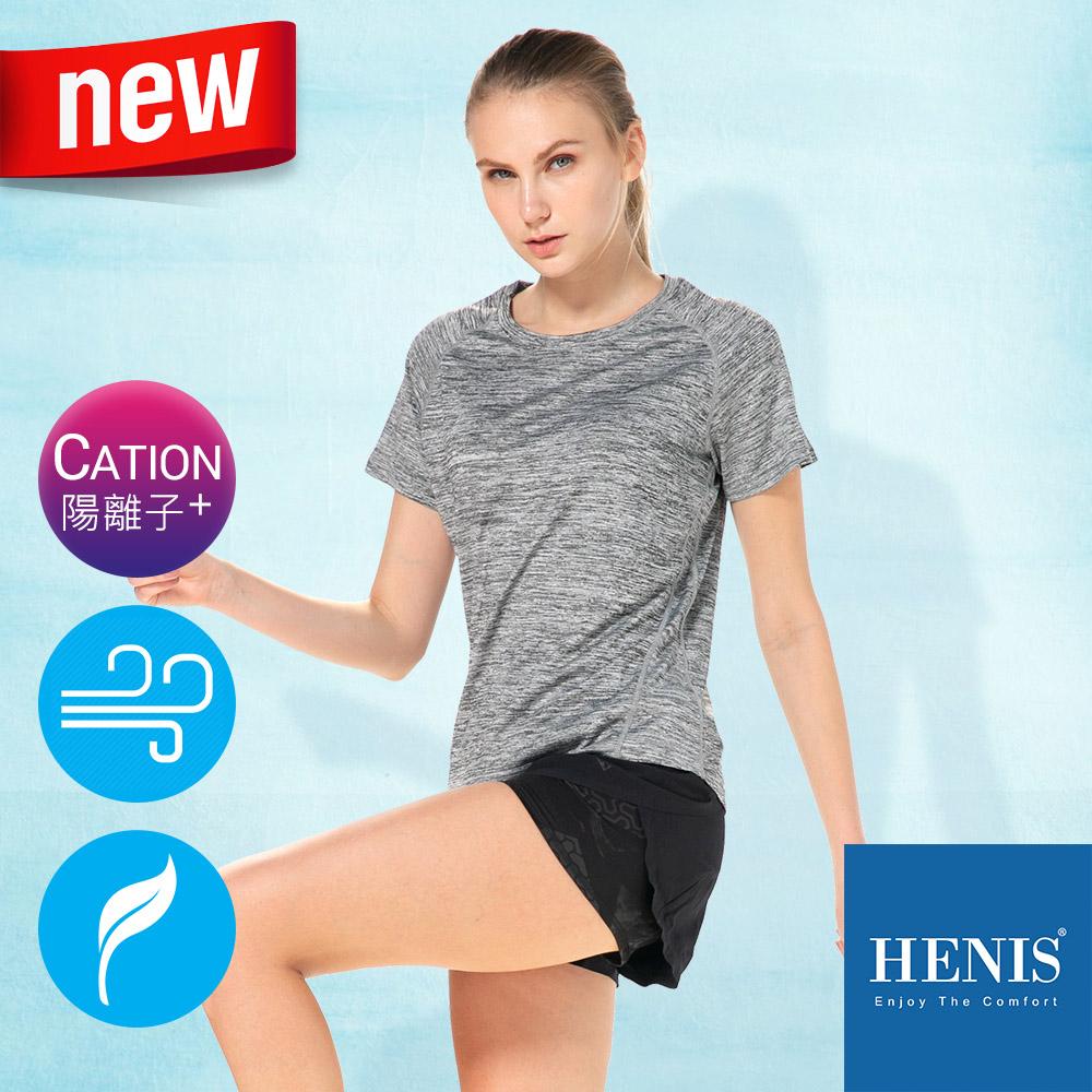 HENIS 純色印染 落肩修身版 透涼機能短袖衫 (淺灰)