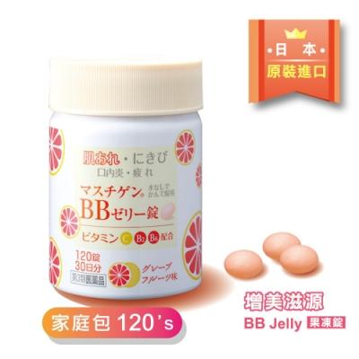 (時時樂)日本原裝進口-增美滋源bbjelly維他命B果凍口嚼錠-120入/罐裝