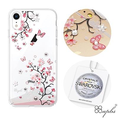apbs iPhone XR 6.1吋施華洛世奇彩鑽手機殼-日本櫻