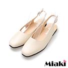 Miaki-通勤鞋小資方頭扣環娃娃鞋-米