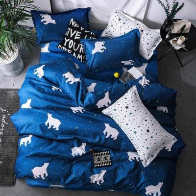 Grace Life 雙人 親膚棉感活性印染枕套床包三件組-大白熊