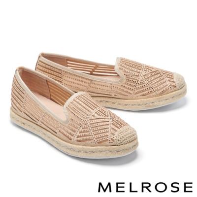 休閒鞋 MELROSE 閃耀質感時尚晶鑽草編厚底休閒鞋-米