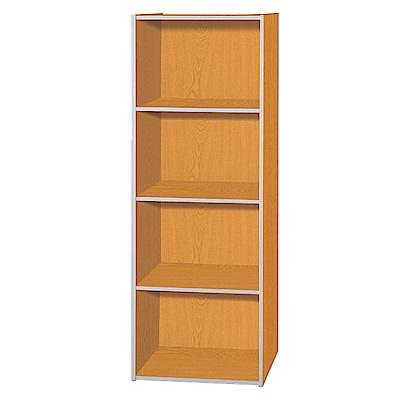文創集 蘿倫環保1.4尺塑鋼開放式四格書櫃(五色)-43x40x142cm-免組