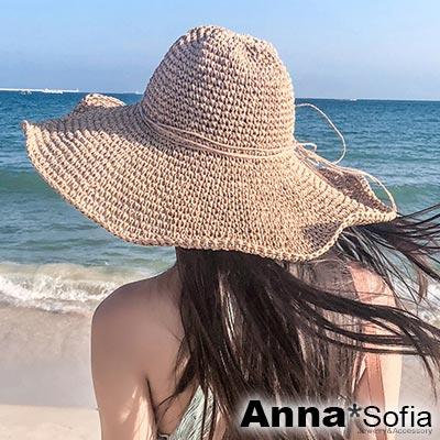 AnnaSofia 垂珠綁帶超寬簷 遮陽防曬淑女帽草帽漁夫帽(駝系)