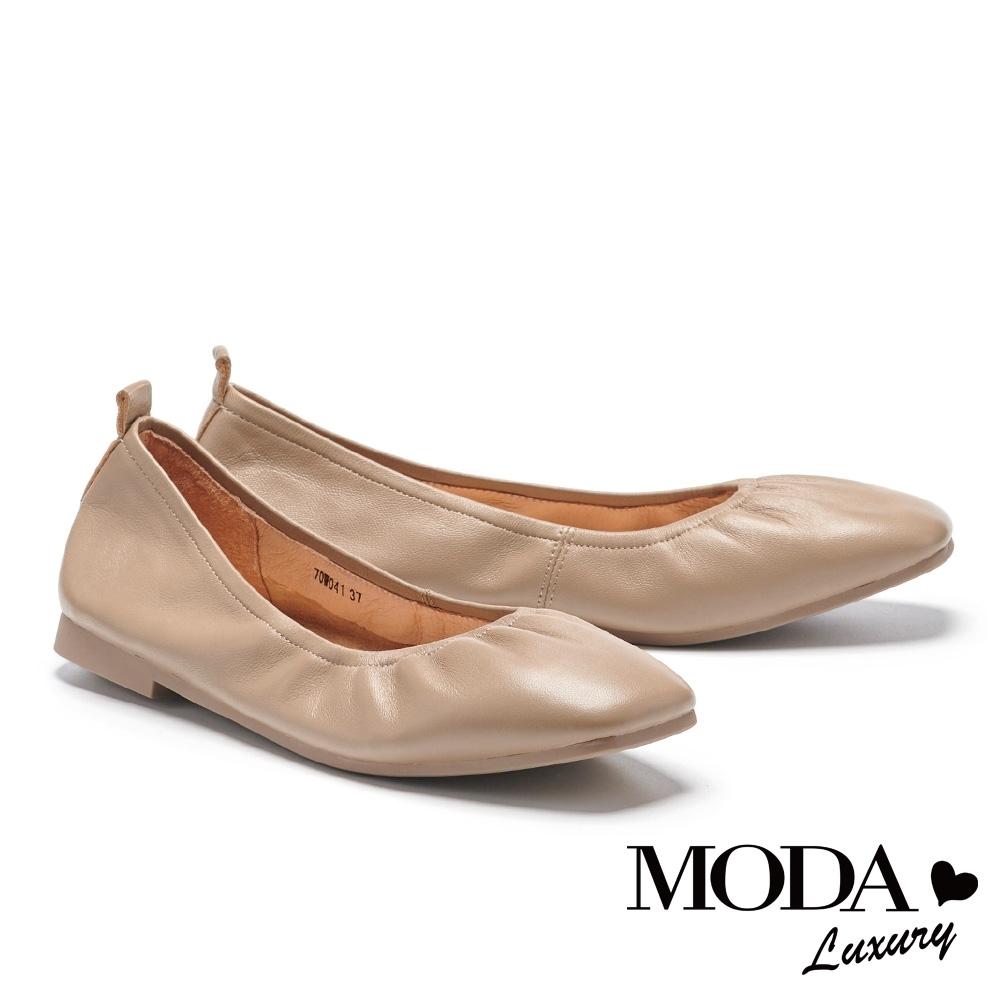 平底鞋 MODA Luxury 日常質感百搭微抓皺圓頭平底鞋-杏